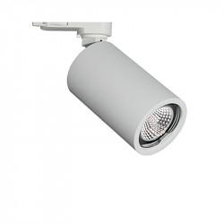 Foco de carril trifásico LED, Serie NC2189, armazón metálico en acabado blanco texturizado, 1xGU10. Orientable.